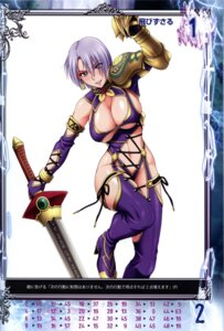 Rating: Questionable Score: 17 Tags: cleavage ivy_valentine nigou overfiltered queen's_gate soul_calibur thighhighs User: YamatoBomber