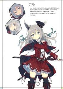 Rating: Questionable Score: 26 Tags: animal_ears nibiiro_shizuka sword thighhighs uniform User: Radioactive