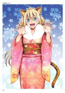 Rating: Safe Score: 16 Tags: animal_ears kimono nakasone_haiji tail toranoana User: abcdefh