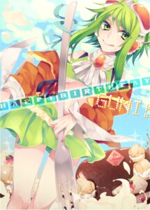 Rating: Safe Score: 5 Tags: gumi oniyama vocaloid User: 23yAyuMe