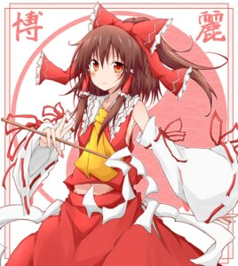 Rating: Safe Score: 12 Tags: hakurei_reimu karamone-ze touhou User: 椎名深夏