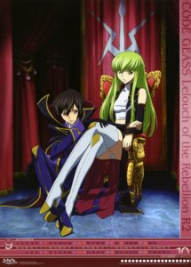 Rating: Safe Score: 30 Tags: c.c. calendar code_geass lelouch_lamperouge maeda_seimei thighhighs User: drop