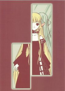 Rating: Safe Score: 4 Tags: chii chobits clamp paper_texture User: SakuraUsagi