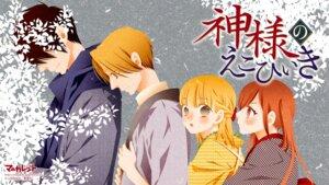 Rating: Safe Score: 5 Tags: kami-sama_no_ekohiiki kimono komura_ayumi wallpaper User: NotRadioactiveHonest