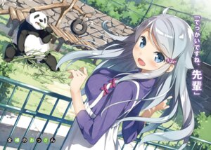 Rating: Safe Score: 52 Tags: imouto_sae_ireba_ii. kani_nayuta kantoku sweater User: kiyoe