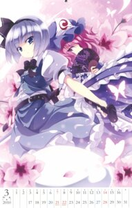 Rating: Safe Score: 35 Tags: calendar crease konpaku_youmu saigyouji_yuyuko tooya_(the-moon) touhou User: blooregardo