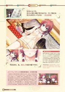 Rating: Questionable Score: 20 Tags: cura digital_version lose maitetsu migita_hibiki seifuku User: Twinsenzw