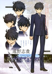 Rating: Questionable Score: 18 Tags: character_design male megane takeuchi_takashi toono_shiki tsukihime type-moon User: drop