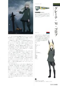 Rating: Questionable Score: 5 Tags: grete_m_gollob shimada_humikane strike_witches User: Radioactive
