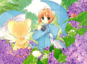 Rating: Safe Score: 6 Tags: card_captor_sakura clamp fixed kerberos kinomoto_sakura User: cosmic+T5