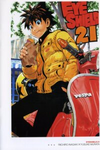 Rating: Questionable Score: 2 Tags: eyeshield_21 kobayakawa_sena male murata_yuusuke screening User: Brufh