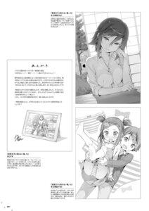 Rating: Questionable Score: 9 Tags: hentai_ouji_to_warawanai_neko kantoku tagme tsutsukakushi_tsukasa tsutsukakushi_tsukiko yokodera_youto User: Twinsenzw