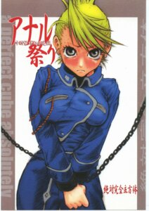 Rating: Questionable Score: 9 Tags: fullmetal_alchemist riza_hawkeye zettai_kanzen_rippoutai User: Radioactive