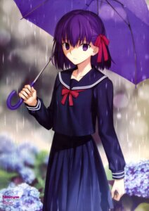 Rating: Safe Score: 96 Tags: fate/stay_night fate/stay_night_heaven's_feel matou_sakura seifuku takeuchi_takashi type-moon umbrella User: drop