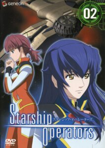 Rating: Safe Score: 4 Tags: bodysuit cg disc_cover kouzuki_sinon matsumoto_fumio mecha starship_operators wakana_sanri yamane_kimitoshi User: Radioactive