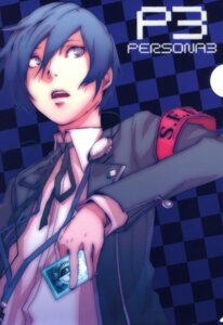 Rating: Safe Score: 10 Tags: arisato_minato male megaten persona persona_3 sogabe_shuuji User: Radioactive