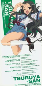 Rating: Safe Score: 10 Tags: disc_cover gap nishiya_futoshi screening seifuku suzumiya_haruhi_no_yuuutsu tsuruya User: acas