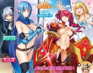 Rating: Questionable Score: 21 Tags: animal_ears armor bikini_armor cleavage dress hisasi pointy_ears stockings sword tagme tail tensei_kendo_no_harem_colosseo thighhighs User: kiyoe