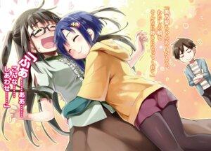 Rating: Safe Score: 13 Tags: bokutachi_no_remake eretto megane pantyhose yuri User: kiyoe