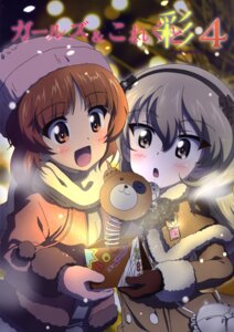 Rating: Safe Score: 9 Tags: bandages christmas girls_und_panzer kanau nishizumi_miho shimada_arisu User: drop