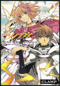 Rating: Safe Score: 5 Tags: clamp kinomoto_sakura li_syaoran tsubasa_reservoir_chronicle User: LulukoVladmont