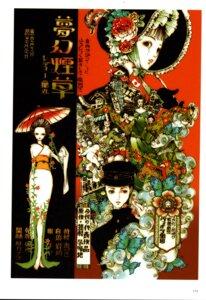 Rating: Safe Score: 2 Tags: kimono nao_tsukiji User: shunya