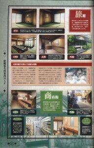 Rating: Safe Score: 2 Tags: akaiito asama_sakuya hal hatou_kei scanning_artifacts senba_uzuki User: Waki_Miko