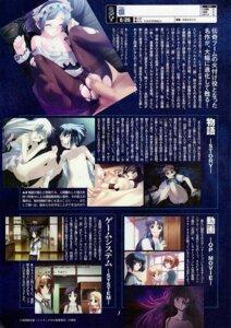 Rating: Explicit Score: 8 Tags: amami_mikihiro kashiwagi_azusa kashiwagi_chizuru kashiwagi_hatsune kashiwagi_kaede kizuato penis pussy sex takasago_rikka User: Akibarika