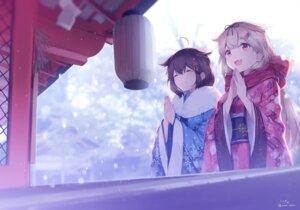 Rating: Safe Score: 53 Tags: kantai_collection kimono nyum shigure_(kancolle) yuudachi_(kancolle) User: fairyren
