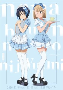 Rating: Safe Score: 28 Tags: 22/7 heels maid saitou_nicole seifuku tagme takigawa_miu thighhighs waitress User: saemonnokami