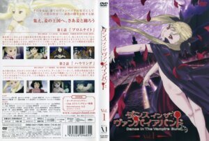Rating: Questionable Score: 5 Tags: ass dance_in_the_vampire_bund disc_cover konno_naoyuki loli mina_tepes naked_cape nopan User: hyde333