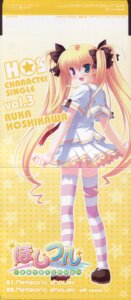 Rating: Safe Score: 9 Tags: fixme hoshiful hoshikawa_ruka ikegami_akane User: kekeconan