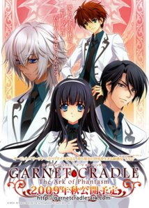 Rating: Safe Score: 17 Tags: carnelian garnet_cradle kumoya_yukio male seifuku User: charunetra