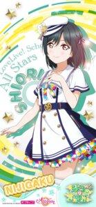Rating: Safe Score: 16 Tags: love_live!_nijigasaki_high_school_idol_club love_live!_school_idol_festival_all_stars mifune_shioriko tagme uniform User: saemonnokami