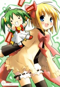 Rating: Safe Score: 18 Tags: eretto lemon-chan melon-chan melonbooks User: syaoran-kun