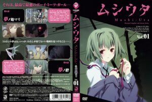 Rating: Safe Score: 7 Tags: anmoto_shiika disc_cover mushi_uta ruroo User: Radioactive