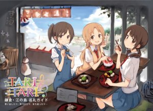 Rating: Safe Score: 20 Tags: kyuri miyamoto_konatsu neko okita_sawa sakai_wakana seifuku sweater tari_tari User: saemonnokami