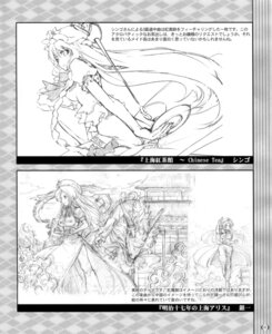 Rating: Safe Score: 4 Tags: ginichi hong_meiling monochrome shingo sketch touhou User: fireattack