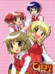Rating: Safe Score: 4 Tags: hidamari_sketch hiro miyako sae yuno User: Radioactive