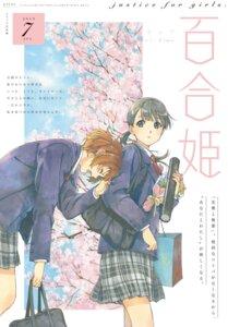 Rating: Safe Score: 13 Tags: horiguchi_yukiko seifuku sweater yuri User: saemonnokami