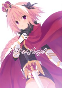 Rating: Safe Score: 21 Tags: armor astolfo_(fate) egoistic_honey fate/grand_order hazumi_rio sword trap User: fireattack