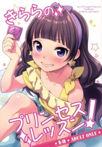 Rating: Safe Score: 31 Tags: amanogawa_kirara cleavage go!_princess_pretty_cure kanyapyi pretty_cure User: Radioactive