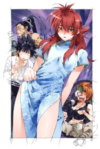 Rating: Safe Score: 17 Tags: chinadress crossdress hiei kurama male mukuro shigure_(yuu_yuu_hakusho) toujou_sakana trap yuu_yuu_hakusho User: Radioactive