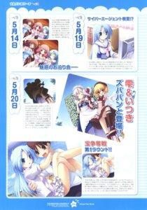 Rating: Safe Score: 4 Tags: fujikura_itsuki ichinose_yuuka maid mochizuki_maho seifuku tsunagaru★bangle tsunomiya_shizuku windmill yuunagi_juri User: admin2