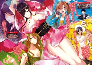 Rating: Questionable Score: 34 Tags: cleavage color_issue dress nanao no_bra nopan open_shirt yukata User: Radioactive
