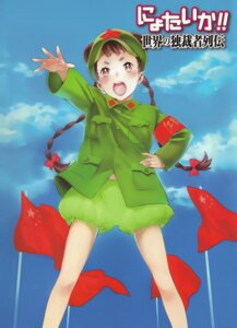 Rating: Safe Score: 7 Tags: mao_zedong nishieda scanning_artifacts User: Radioactive