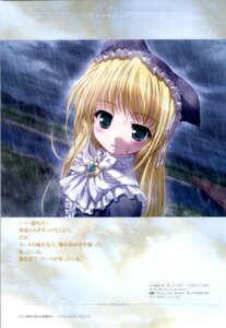 Rating: Safe Score: 6 Tags: bekkankou wreathlit_noel yoake_mae_yori_ruriiro_na User: admin2