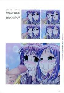 Rating: Explicit Score: 15 Tags: aojiru censored cum inyouchuu loli momono_komomo momono_sumomo penis seifuku tinkerbell_(company) User: EchelonV