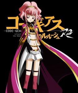 Rating: Safe Score: 21 Tags: anya_alstreim code_geass kimura_takahiro transparent_png vector_trace User: Shuugo