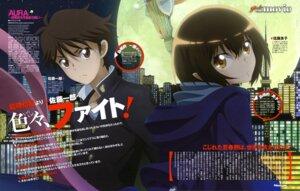 Rating: Safe Score: 9 Tags: aura:_maryuuinkouga_saigo_no_tatakai fukagawa_kazumi satou_ichirou satou_ryouko User: dansetone